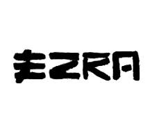 BMX фирма EZRA