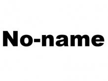 BMX фирма No-name