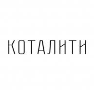 BMX фирма Коталити