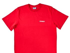 ПРАВДА Лого красная
