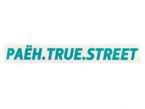 РАЁН True Street