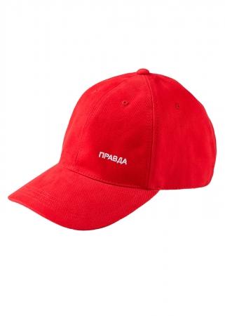 Кепка ПРАВДА Красная, цвет Красный
