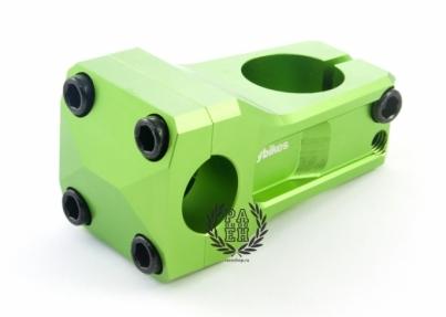 Вынос FlyBikes Media, цвет Зелёный