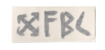 FitBikeCo  FBC Brush - плоттерная , цвет Чёрный