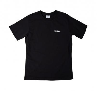 ПРАВДА Лого черная, цвет Чёрный