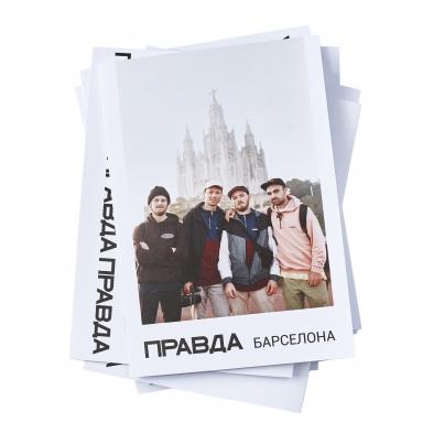 ПРАВДА Журнал Барселона, цвет Разноцветный