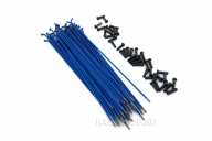 Спицы Primo 14G, цвет: Синий, Длинна: 184,