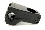 Вынос Primo Aneyerlator V2, цвет: Чёрный, Длинна: 50, Подъём: 6, Загрузка: FrontLoad