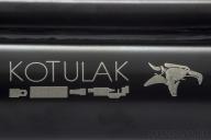Инструмент Animal Kotulak, превью дополнительнаой фотографии 5